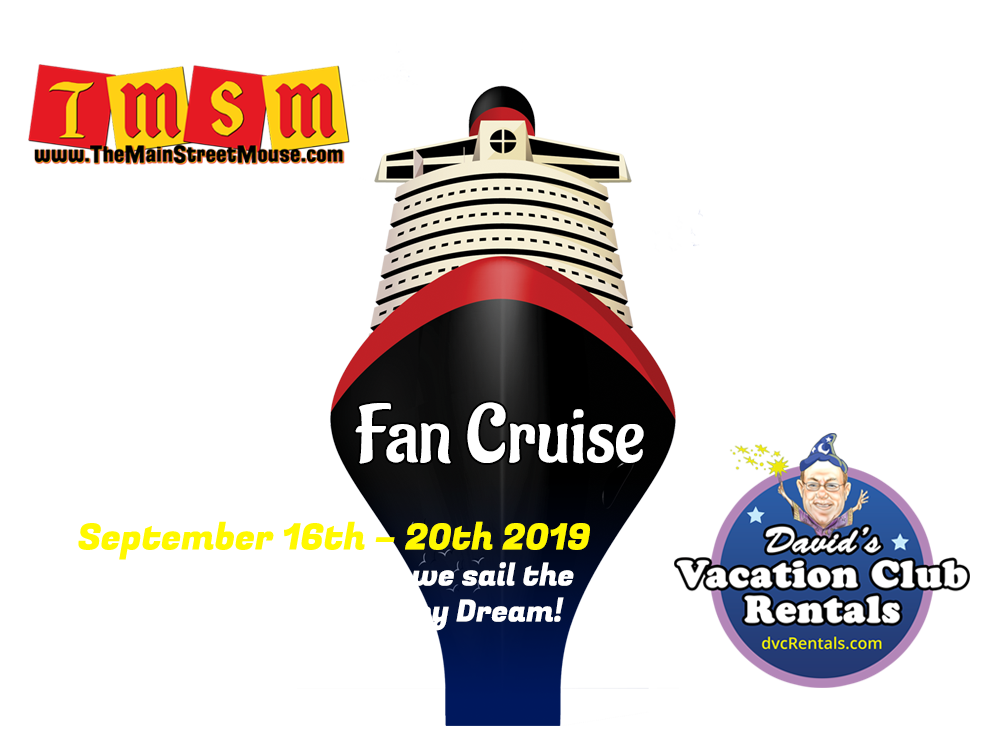 DVC Fan Cruise