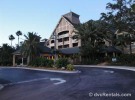 Vero Beach Resort - Exterior