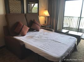 Animal Kingdom Villas - Jambo House - Studio