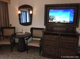Animal Kingdom Villas - Kidani Village - Studio